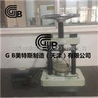 GB岩石膨胀力仪-质优特供