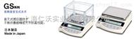 日本新光SHINKO新光型号GS823打印数据电子天平 新光GS823/0.01g百分位天平