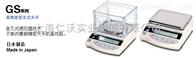 日本新光SHINKO新光型號GS823打印數據電子天平 新光GS823/0.01g百分位天平