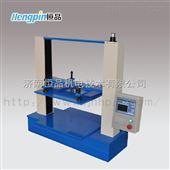 HP-KYJ-06批发价供应包装纸箱抗压强度测试机/纸箱抗压仪