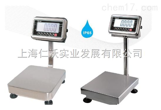 台衡惠尔邦全不锈钢BWS-60kg大屏显示电子秤 惠尔邦BWS-60kg防水IP65电子秤