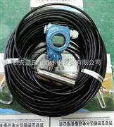 投入式液位變送器MPM416WE22M1C1電纜長度
