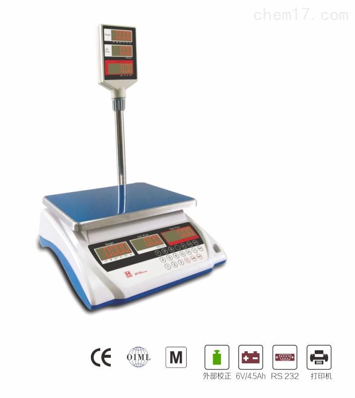 105kg-30kg简易计数带物料管理计价桌秤