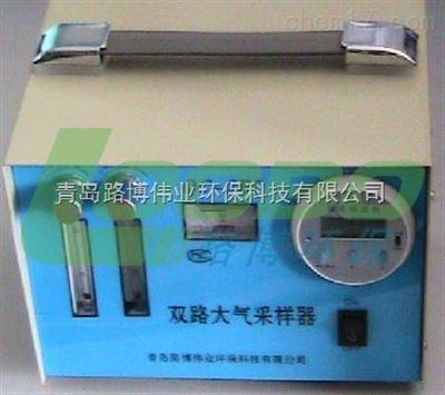 内蒙古矿业机械厂专供QC-2BI双气路大气采样器