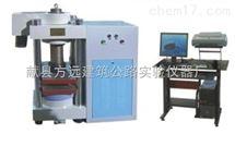 YES-3000型数显液压式压力试验机、压力试验机构造原理