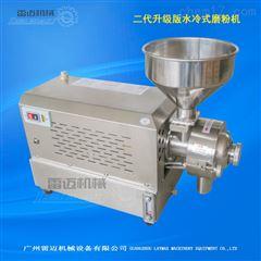 水冷式五谷杂粮磨粉机批发价格,不锈钢低温磨粉机多少钱一台?