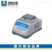 BDC10(含任一模块)干式恒温器(制冷型)