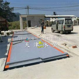 沈陽安裝一臺18米120噸電子地磅多少錢