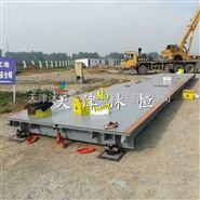 蓟县150吨18米汽车电子地磅价格
