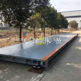 吉林100吨地衡安装,18米80t电子地磅