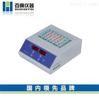 BDH200-2含任2个模块干式恒温器(高温双模块)
