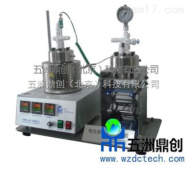 D北京鼎创 D系列电化学实验室高压反应釜