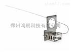 60180-791  SWAP-IT GC-MS 接口係統
