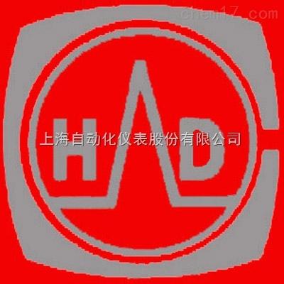 上海華東電子儀器儀表廠