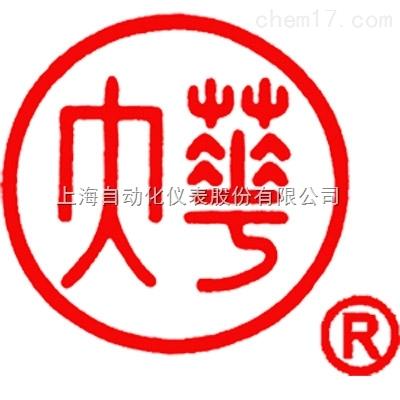 上海大华仪表厂