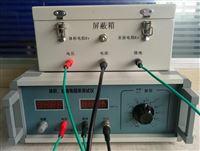 K-D1410塑料表面电阻率测定仪价格