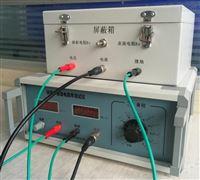 K-D1410固体绝缘材料体积电阻率和表面电阻率试验仪