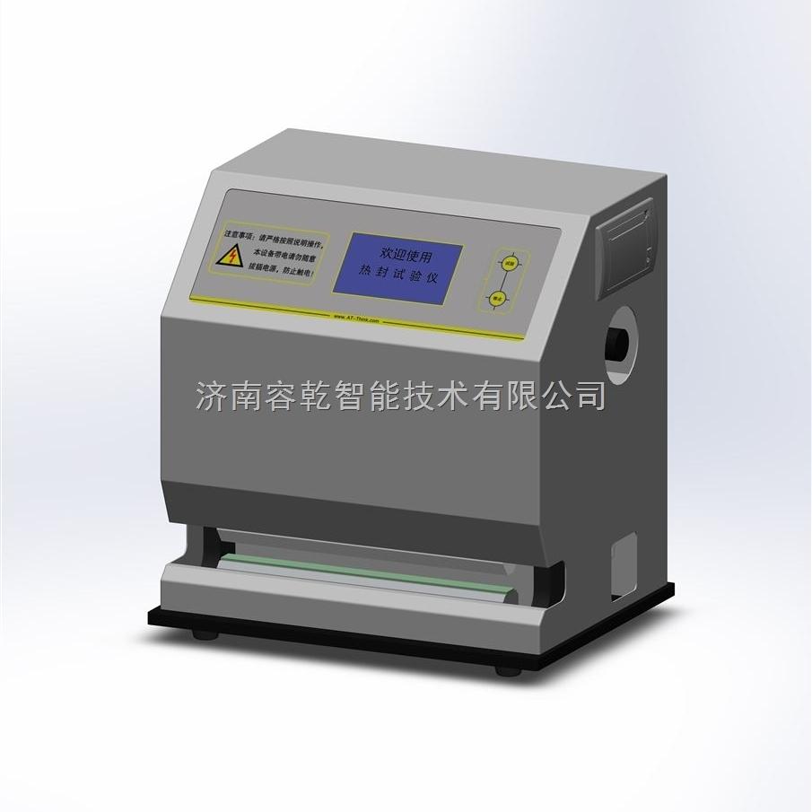 药用铝箔热封温度测定仪