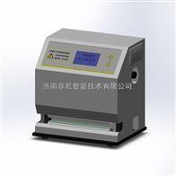 RFY-02药用铝箔热封温度测定仪