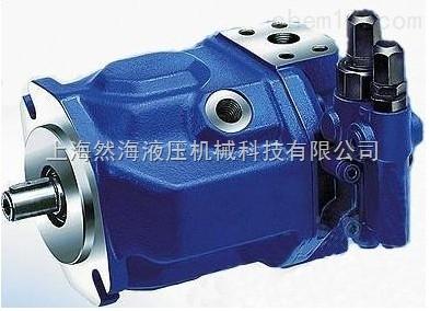 A7V107LV1LPF00力士乐斜轴式柱塞泵