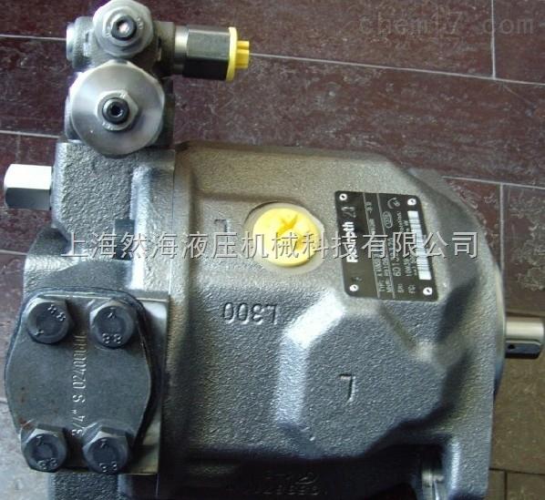 A7V107LV/20R-PFOO-U力士乐斜轴式柱塞泵