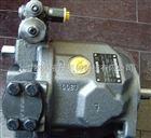 A7V117LV1LPF00力士乐斜轴式柱塞泵