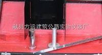 沥青构造深度测定仪、路面构造深度测定仪出厂价直销