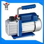 临海永昊RS-4单级旋片式真空泵