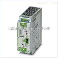 PHOENIX 转换器 MINI-PS-12-24DC/24DC/1