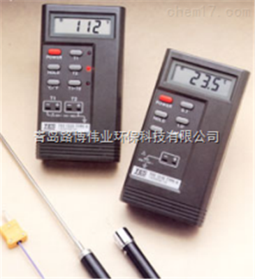 TES-1310/1320测量各种温度物体   台湾泰仕TES-1310/1320热电偶温度计