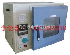 DZF-6050山西真空干燥箱厂