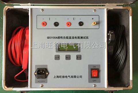 感性负载直流电阻测试仪型号