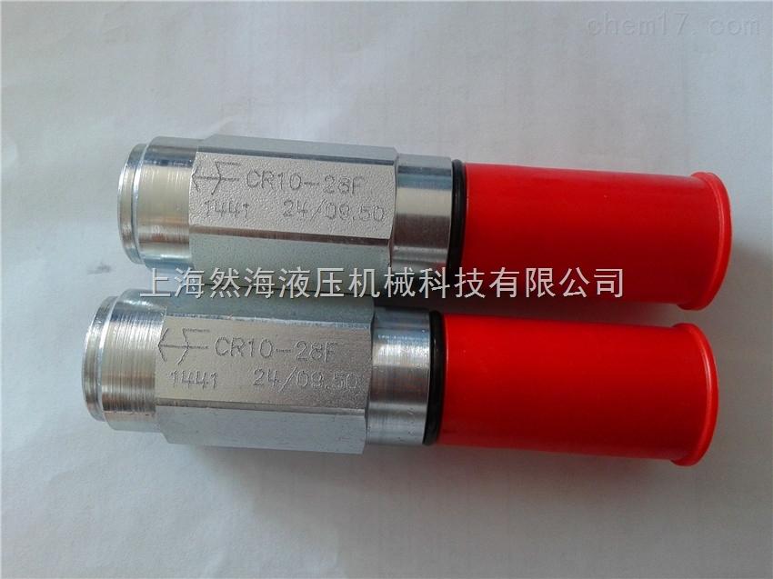 PC08-30液控单向阀PC10-30美国海德福斯方向控制阀