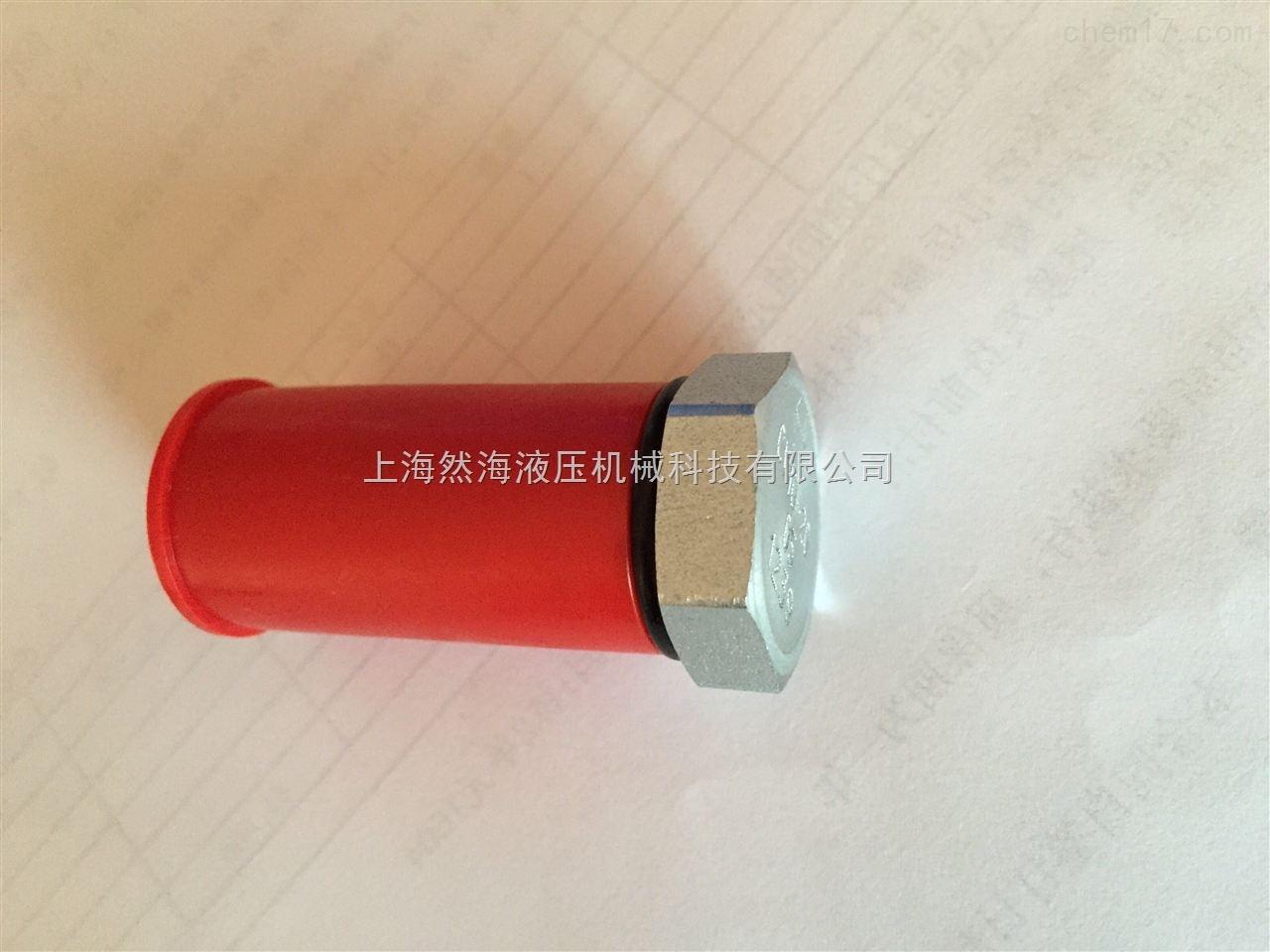 RV08-20A-RV50-20A海德福斯压力控制阀
