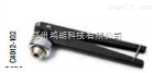 C4013-102National 13mm 卡口/钳口压盖去盖工具,手动去盖器