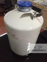 YDS-6金凤液氮罐