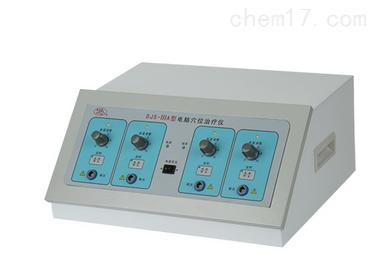 电脑穴位治疗仪 IIIC型
