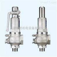 LVP安全阀/ LSF-1S LSF-1SP LSF-2S LSF-2SP