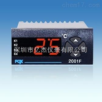 温度调节机 FOX-2001F