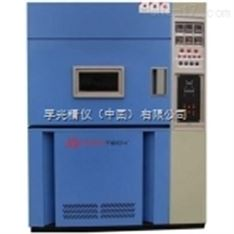 进口温度试验箱