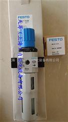 FESTO压力表MA-40-16-1/8