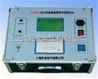 SL8081氧化锌避雷器阻性电流测试仪