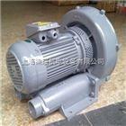 RB-033(2HP)RB-033(2HP)-环形高压鼓风机-台湾原产全风风机-高压鼓风机