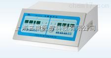 中频电疗仪(中医馆基层医疗卫生)