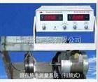 低价XL1000型固有频率测量系统(扫频式)