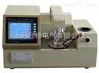 HD3322K开口闪点全自动测定仪