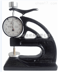MT-4031手提测厚仪价格