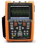 低价U1610A手持式示波器