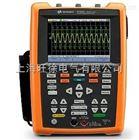 低价U1620A手持式示波器