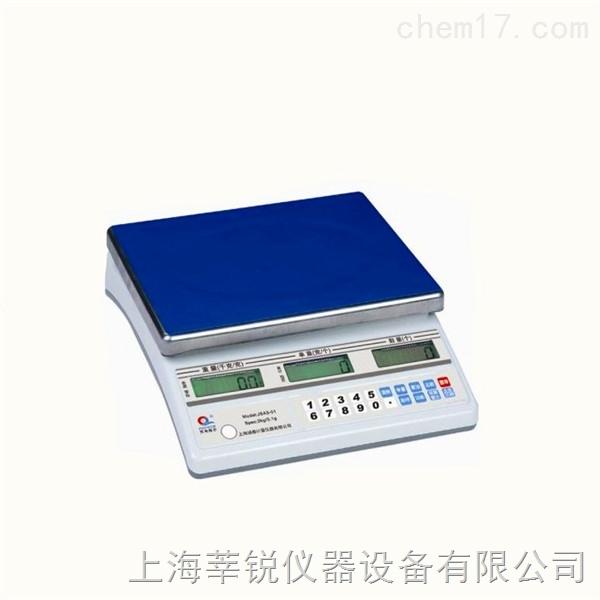 高精度3kg-30kg计重桌秤